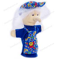 """Кукла перчатка """"Баба Яга"""""""