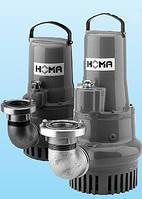 Дренажные и канализационные насосы HOMA (св. проход 1-35 мм)