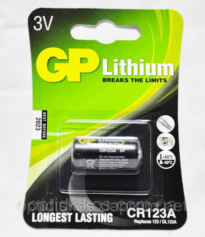 Батарейка GP Lithium Foto CR123A C1 блист., фото 2