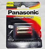 Батарейка Panasonic CR123A (3V), фото 2