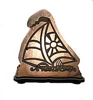 Соляной светильник Кораблик маленький