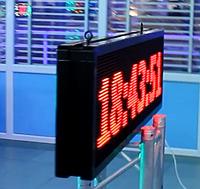 Двухсторонняя бегущая строка 103х40см красная