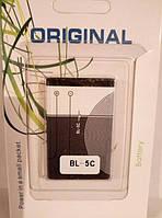 Аккумулятор BL-5C