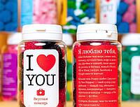 ВКУСНАЯ ПОМОЩЬ I LOVE YOU (Я ТЕБЯ ЛЮБЛЮ) 150 МЛ
