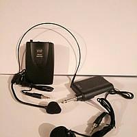Радиомикрофон наголовный и петличный Uks-гол