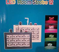 Стробоскоп color 12L MP3 RGB