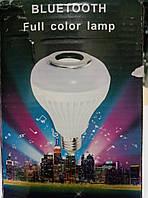 Светомузыкальная лампа для дома, ресторана Led Блютуз