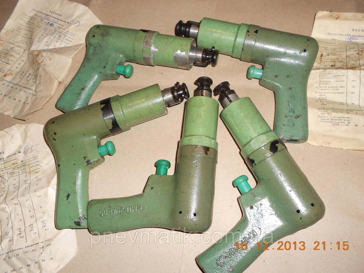 Молоток клепальный пневматический КМП-24 6