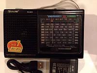 Радиоприемник GOLON RX-6633