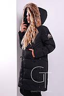 Glem Зимняя куртка Glem 17494