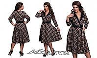 Платье женское клетка-твид юбка клеш верх на запах размеры 50-56
