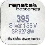 Батарейка годинникова RENATA SR927SW (395), фото 2