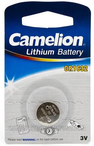 Батарейка Camelion CR1632, фото 2