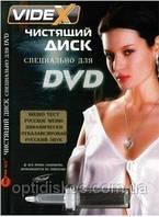 Чистящий диск DVD VIDEX-BY-NIPPON