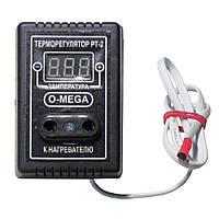 Терморегулятор для инкубатора Омега РТ-2  1.2 кВат