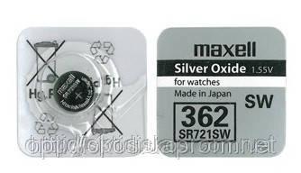 Часовая батарейка Maxell SR721SW B1 (362), фото 2