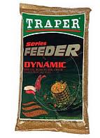 Прикормка рыболовная Traper Feeder Series ''Dynamic''