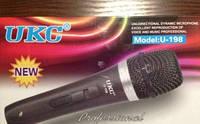 Микрофон-шнуровой DM WG198