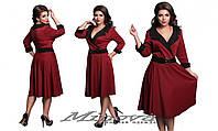 Трикотажное женское платье юбка клеш  размер 52-58