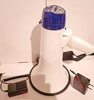 Супер аккумуляторный мегафон НН-777