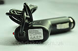 Зарядка от прикуривателя для навигаторов и других mini-USB устройств, фото 3