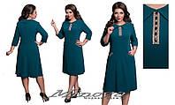 """Модное женское платье """"Эрика"""" большого  размера 50-56"""