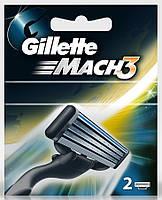 Картриджи Gillette Mach3 2 's (два картриджа в упаковке)