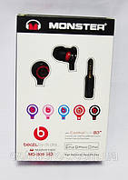 Вакуумные наушники, копия Monster Beats by Dr. Dre Tour MD-B09