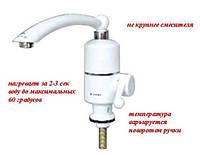 Проточный водонагреватель электрический на кран , фото 1