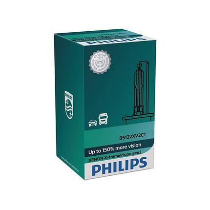 Philips D2R 85126 X-tremeVision gen2 , фото 2