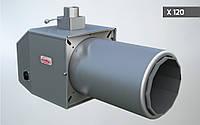Пеллетная горелка Pellas X 120 kWt