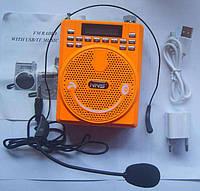 Радиоприёмник аккумуляторный NNS NS-255 U