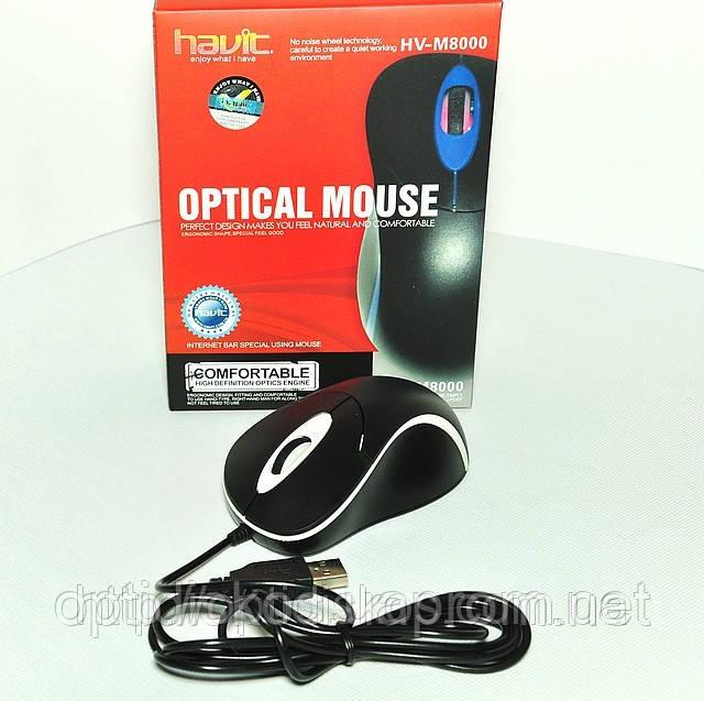 Оптическая мышь HAVIT  HV-M8000, USB