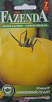 Помидор лимонный гигант 0,1 г среднеспелый