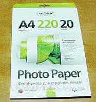 Фотобумага Videx GGA4 220/20 двухсторонняя, глянец/глянец
