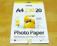 Фотобумага Videx GMA4 230/20 двухсторонняя, глянец/мат