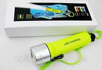 Подводный фонарь LED Diving Flashlight Torch