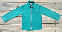 Рубашка на мальчика Турция бирюзовая с нашивками на рукавах на 3-4 года, 4-5 лет, 5-6 лет, 6-7 лет, 7-8 лет