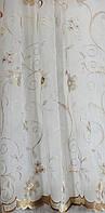 Гардинное полотно вышивка на органзе экрю  №732605