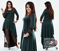 Женское платье с гипюровыми рукавами, юбка ассиметрия