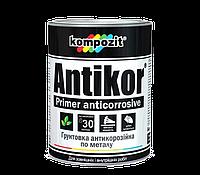 Грунтовка для металла 1кг (светло-серый) ANTIKOR Kompozit®