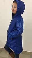 Синяя  зимняя детская куртка с принтом белый горох. Арт-1532
