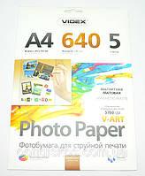Фотобумага Videx MMDA4-640/5, магнетик, мат