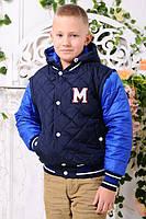 Модная демисезонная куртка жилет 2 в 1 для мальчика
