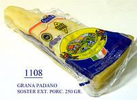 SOSTER Grana Padano DOP - Сыр Грана падано, 300 g