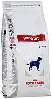 Royal Canin Hepatic/Роял Канин для собак с заболеваниями печени