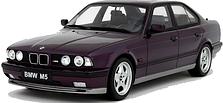 Защита двигателя на BMW 5 (E34) 1987-1996