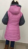 Розовая  зимняя детская куртка с серыми рукавами. Арт-1532