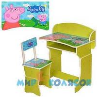 Парта детская BAMBI (METR Plus) Свинка Пэппа (301-13)
