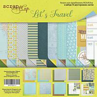 """Набор двусторонней бумаги от Scrap Мир - Let""""s Travel, 30x30 см, 10 листов"""